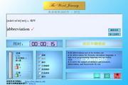 英语背单词软件...