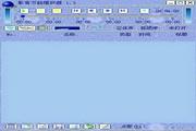 影音万能播放器 2.5