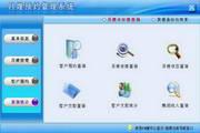 宏达月嫂预约管理系统 2.0