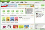 互动英语学习平台