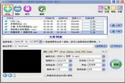 TS视频转换器 6.2