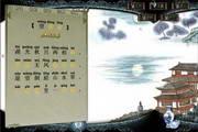 中华诗词-小学篇 1.20 正式版