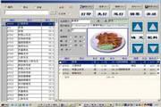 企通餐饮管理系统