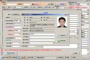 万心房管家-房屋租赁软件(辉煌版)