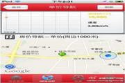 城市房产 For SymbianOS