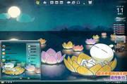 魔法桌面兔斯基之莲花灯电脑桌面主题
