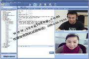 视高可视协同办公平台Seegletop(企业即时通讯软件) 4.0.3.2011.04.21.