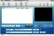 顶峰-F4V视频转换器 5.9