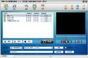 顶峰-MOD视频转换器 6.2