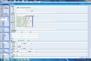 庆恒网物流专线管理软件