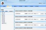 证劵从业资格考试题无忧(投资分析)真考学习软件 2011