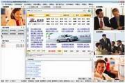 凯迅网络教室系统 4.68