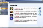 网络推广软件-e...