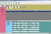维特房产中介管理软件