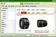B1B电子商务网站...