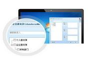 搜狐企业网盘 PC