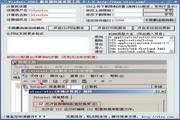 Windows 2003 服...