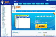 白芸豆网络电视