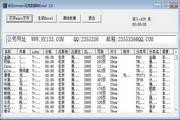 CNMARC马克数据转EXCEL工具