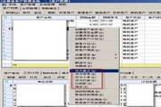 微易CRM客户管理软件(WECRM)