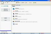 Max(TM)武术比赛管理系统 1.0.2.3 MySQL网络版