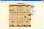 中国象棋对战王绿色单机版