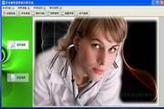 蓝道星常见病快速智能诊断系统 1.3