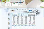 细胞浏览器 1.3.0