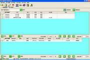 兴华电脑资产管理软件 7.6