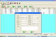 兴华加气站管理软件 7.8