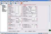 建书模板支架(高大模板)设计计算绘图软件(JGJ162-2008)