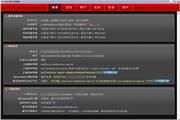 EVO Mail Server...