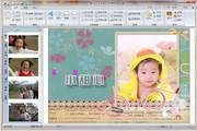 AE画册坊 家庭版 1.5.0