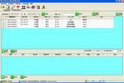 兴华农村信息化管理系统 7.8