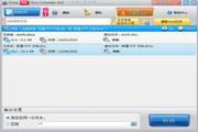Docx to Doc Converter 5.47 官方版
