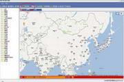 google卫星地图下载器