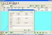 兴华钢架钢模租赁管理系统 7.8