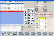 品诚餐饮管理系统试用版 3.1