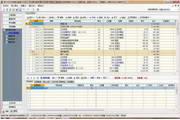 广西水利水电工程造价软件 2013升级版
