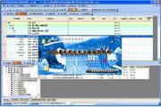 四川省水利水电工程造价软件 2013 升级版
