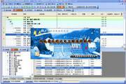 河南省水利水电工程造价软件 2013升级版