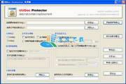 优道文档保护软...
