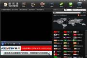 酷视通全球网络电视集中营 3.0