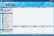 iTakePC远程服务专家完整安装包