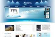 云乐企业网站整站程序
