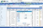 金智客户关系管理系统 2013.2.07.17