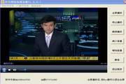环宇网络电视直播