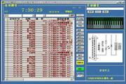 创雅自动打铃系统第二版 2.1