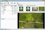 伊曼基照片管理图片管理软件 1.6
