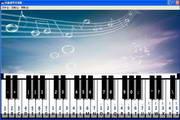 电脑键盘钢琴桌...
